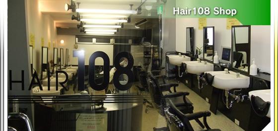 東京都 武蔵野市 理容室 ヘアスタイル メンズ